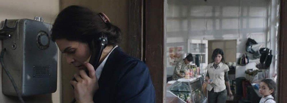 Armenia Sending Anahid Abad's 'Yeva' to Oscar