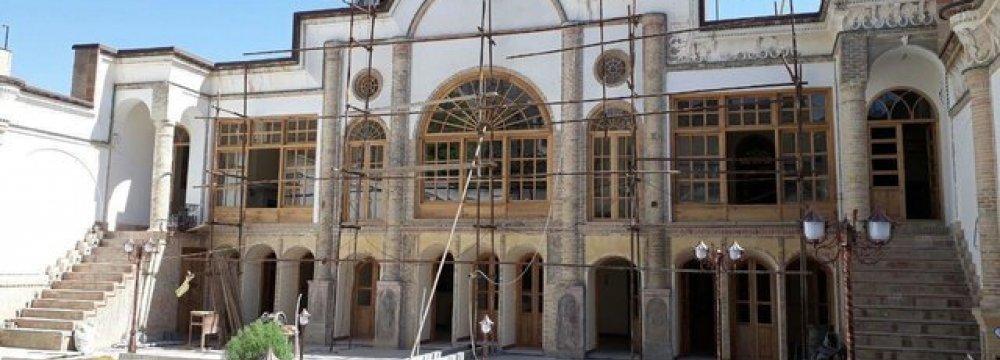 Auction of Qajar Mansion Legal