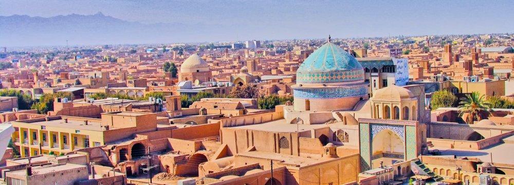 Plans to Celebrate Yazd Global Inscription