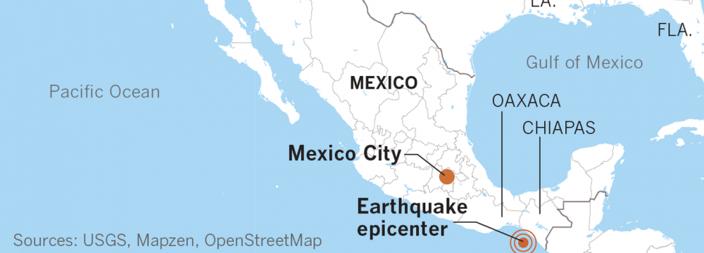 Strong Quake Jolts SE Mexico
