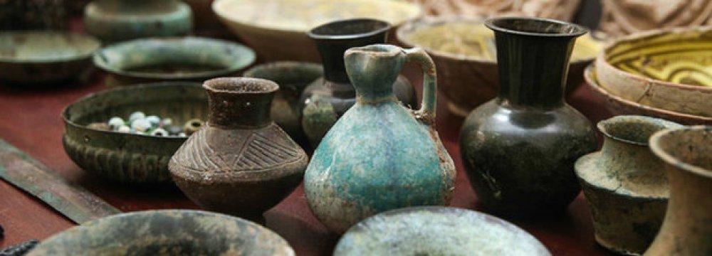 Ancient Relics Seized in Sari