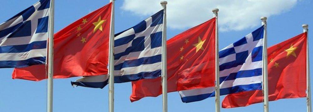 Greece Eyes Lucrative Chinese Market