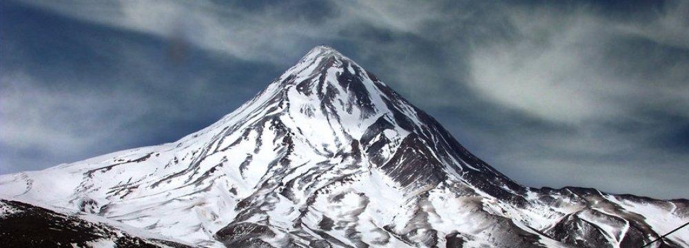 Mt. Damavand's UNESCO Dream Still Alive