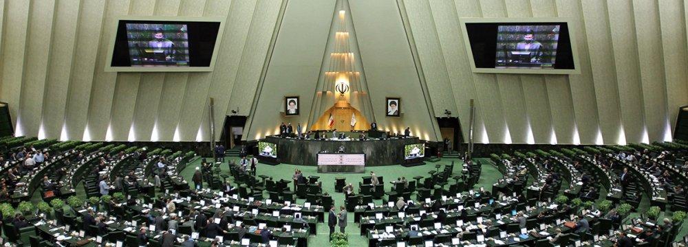 Majlis Drops Environment Ministry Bill Outline