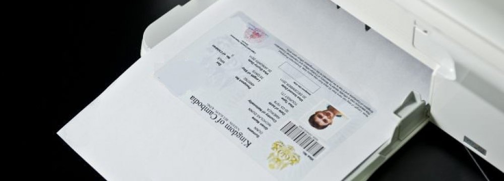 Egypt Launches New Electronic Visa Service