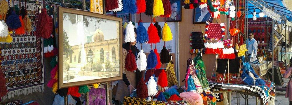 Shiraz to Host Tourism Exhibit