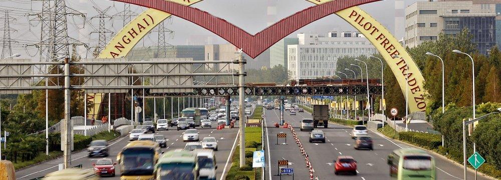Tehran to Set Up Pavilion in Shanghai FTZ