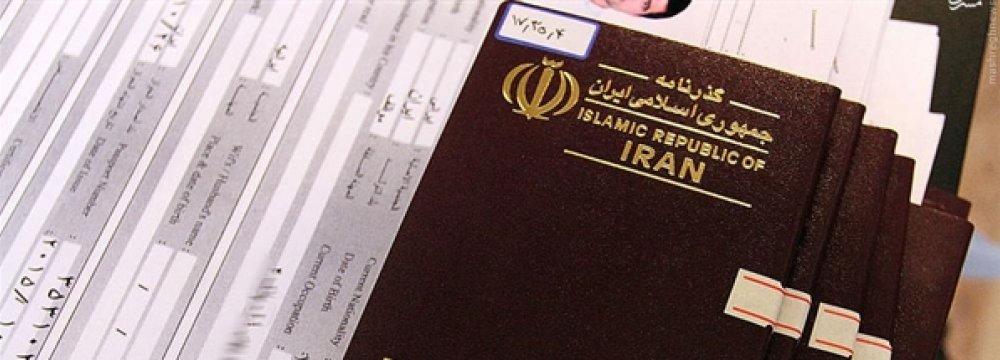 No USD Needed for Iraq Visa