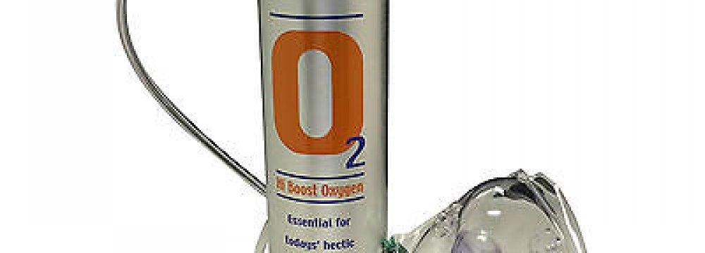 Iran's Oxygen Market