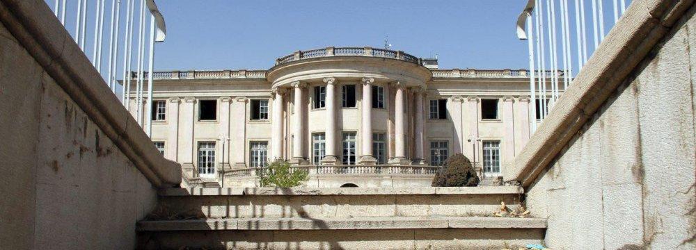 Sabet Pasal Inscribed on Nat'l Heritage List