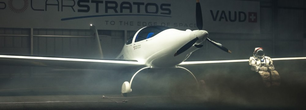 The first flight is expected to take off in 2018.