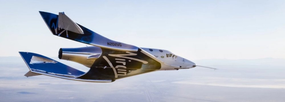 Tickets for SpaceShip Two are selling for $250,000.