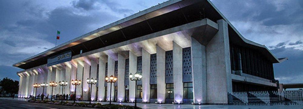Tabriz Train Station Art Deco building, designed in the 1950s.