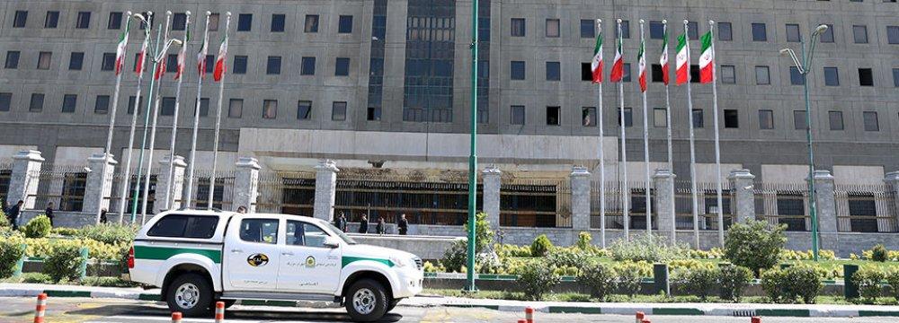 Tourists Unfazed by Tehran Terror Attacks