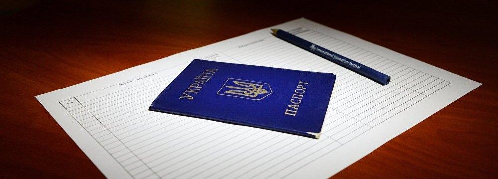EU Approves Visa-Free Travel for Ukrainians