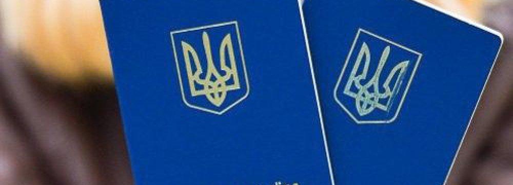 Ukrainians Enjoying  Visa-Free EU Travel