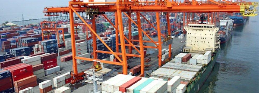Philippine Trade Grew 14.2%