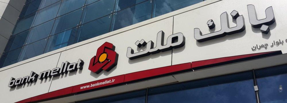 Bank Mellat Accepts Facial Recognition