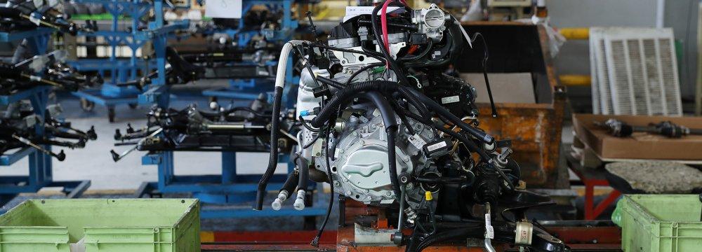 Iran International Auto Parts Exhibition Opens