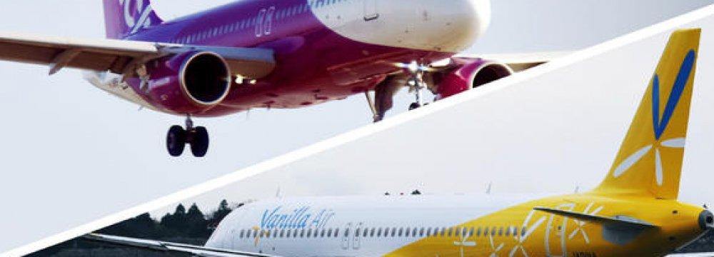 2 Japan Airlines Plan Merger