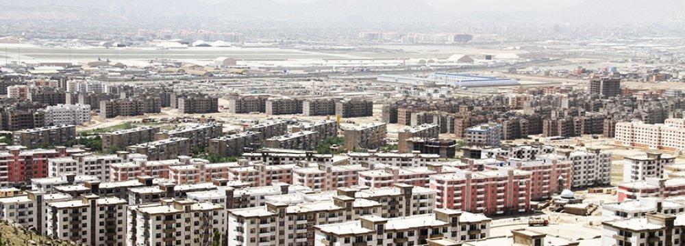 Afghan Reforms Showing Progress
