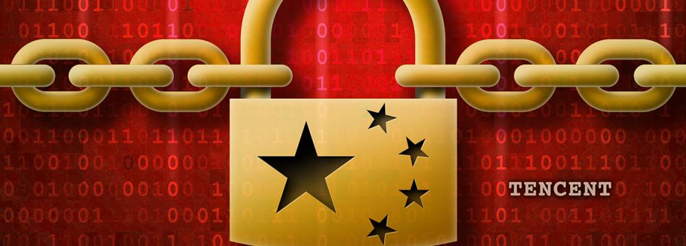 Alibaba to Secure New Blockchain Technologies