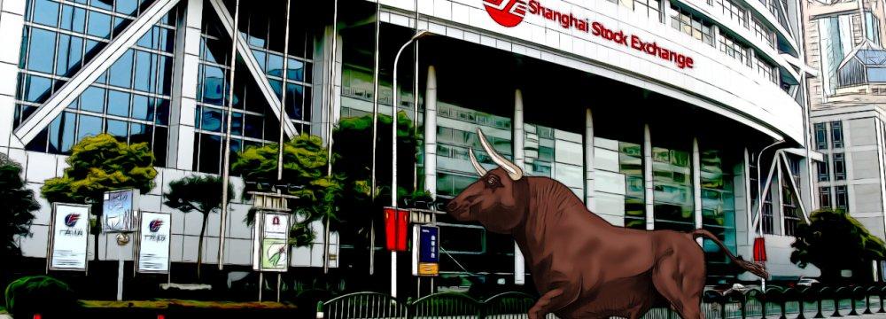 The Shanghai Stock Exchange