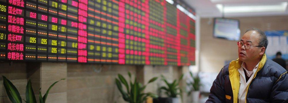 Asian Shares Waver as US Tax Bill Passes Senate