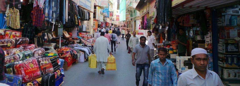 Bahrain to Receive Arab Financial Aid