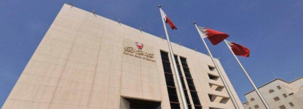Bahrain Forex Reserves Declining