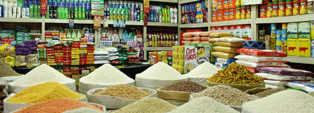 Bangla Forex Reserves Rise to $33 Billion