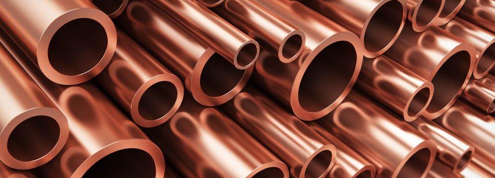 Base Metal Prices Fall
