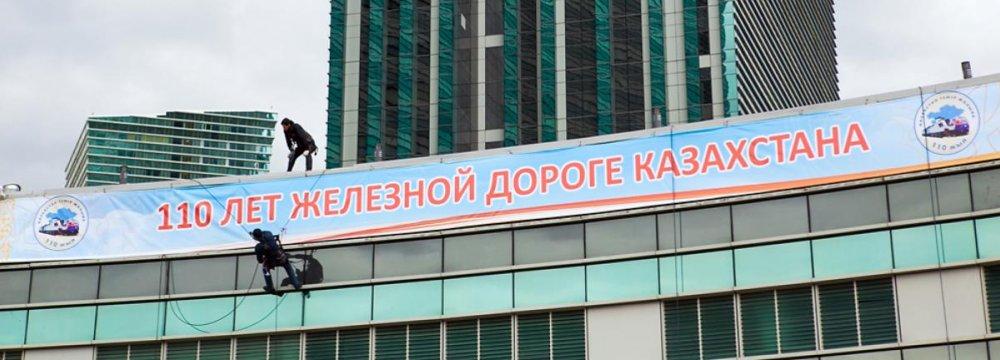 Belgian Court Unfreezes $21.5b in Kazakh Assets