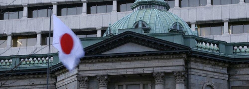 BoJ Elevates Economic Health Over Inflation