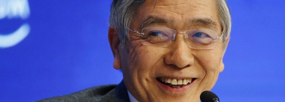 BoJ to Keep Policy Steady