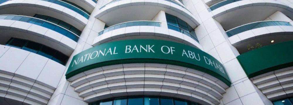 Qatar Calls to Investigate UAE Bank's Bogus Deals
