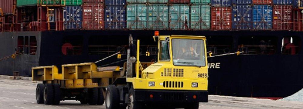 Canada Trade Deficit Falls