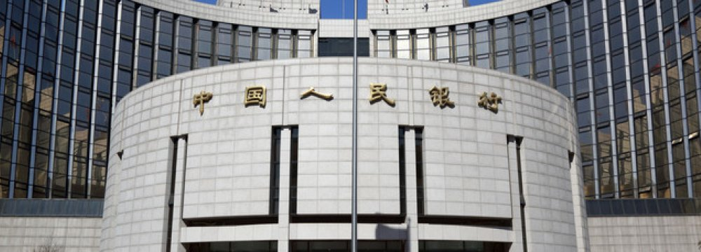 China Central Bank Injected $124b in Dec.