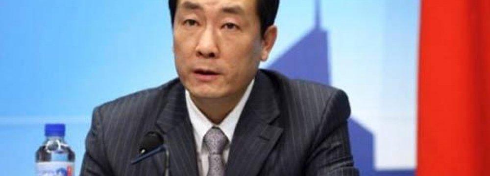 China Needs to Rein in Risky Stock Behavior