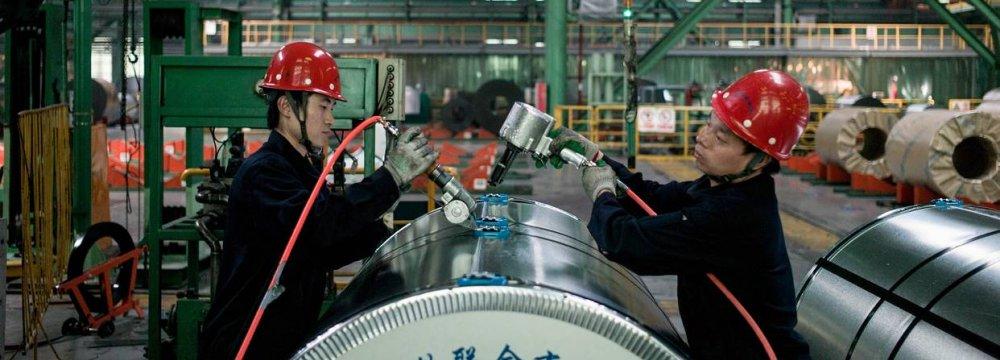 China Growth Momentum Slows