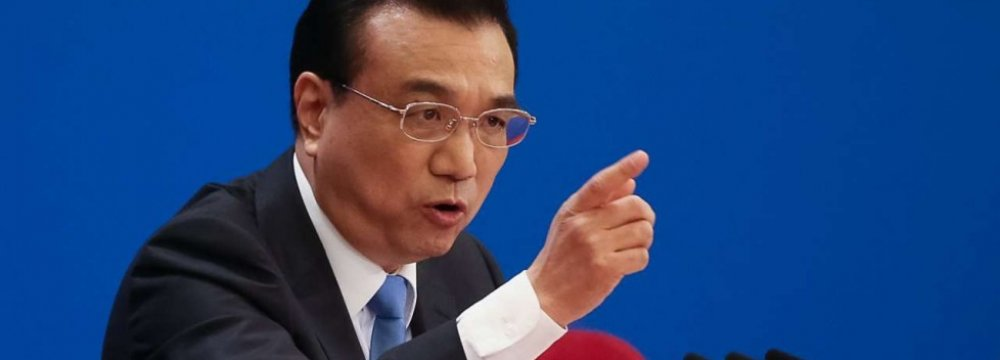 Premier Li Keqiang has  voiced confidence in China's ability to overcome obstacles.