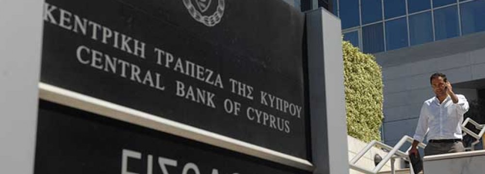 Cyprus to Shed Junk Rating
