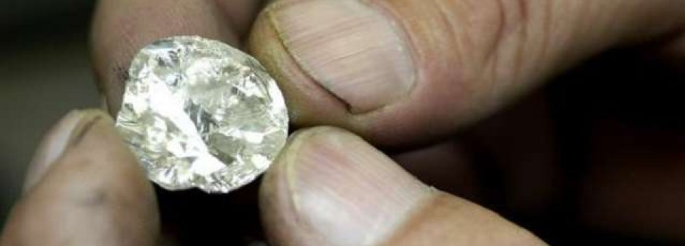 World's First Diamond Futures Starts Trading in India