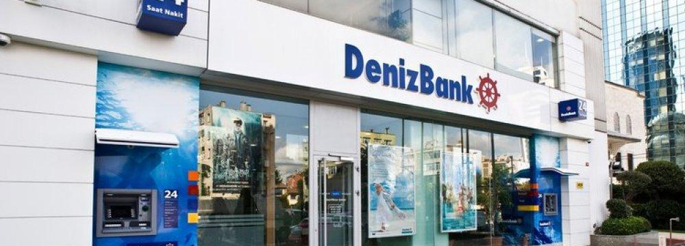Dubai Bank to Buy Turkey's Denizbank for $3.2 Billion