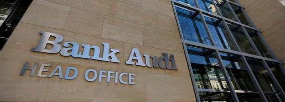 EBRD's First Lebanon Deal