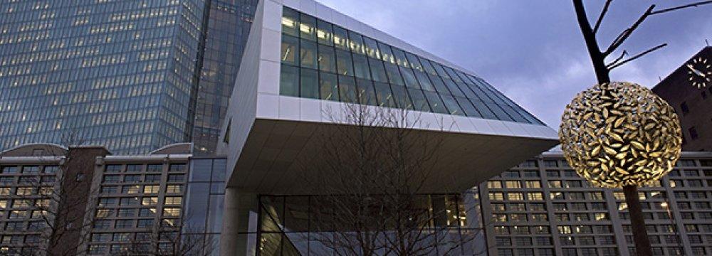 ECB Won't Hike Deposit Rate Before 2018