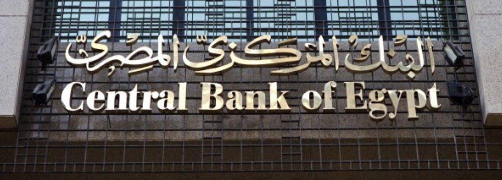 Egypt Posts Surplus