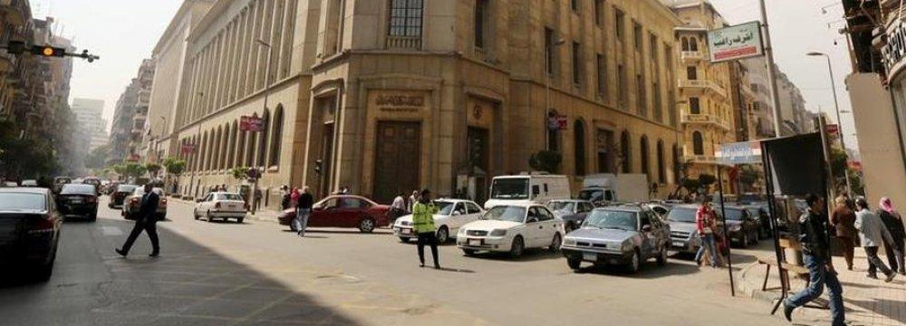 Egypt CB Fighting Against Odds