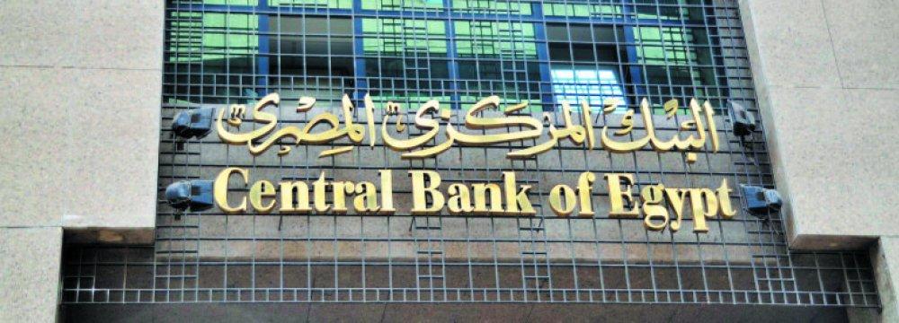 Egypt Forex Reserves at $36b