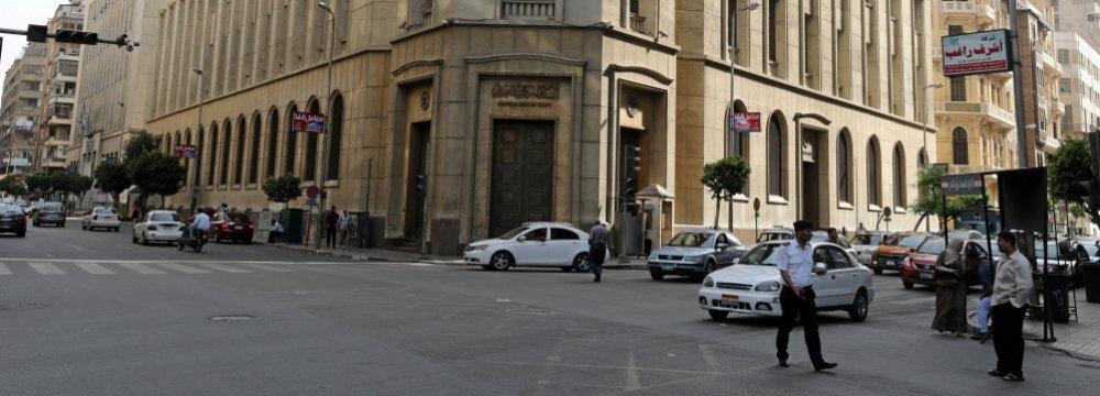 Egypt Keeps Rates Steady